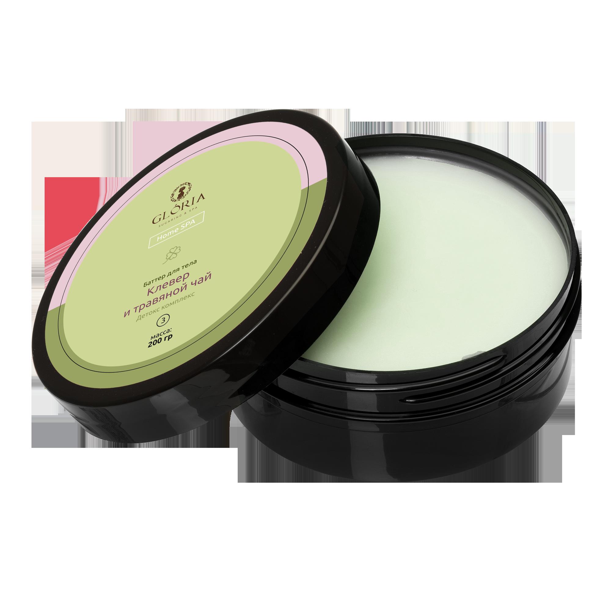 GLORIA Баттер для тела & Клевер и травяной чай&  200гр -  Масла