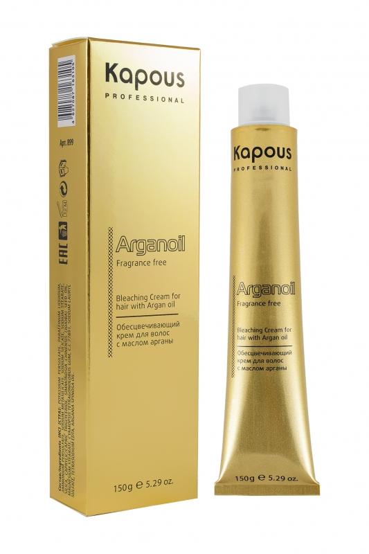 KAPOUS Крем обесцвечивающий с маслом арганы /Arganoil 150мл