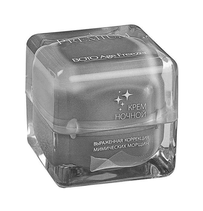 PREMIUM Крем ночной BOTO Age Freezer 30млКремы<br>Препарат для выраженной коррекции мимических морщин, содержащий трипептид-миореклаксант последнего поколения, который проникает в ткани области морщин и расслабляет сверхактивные мышцы   образователи мимических складок. Средство обладает особой ламеллярной структуруой, благодаря которой облегчается доставка активных компонентов в кожу. Позволяет добиться лифтингового эффекта аналогичного препарату ботокс без травмирующих инъекций и негативных последствий. Снижая активность мимических мышц, препарат разглаживает морщины и предотвращает появление новых. Комплексно воздействует на все причины увядания кожи. Восстанавливает липидный барьер эпидермиса, способствуя улучшению защитных функций кожи. Показан при мимических морщинах: горизонтальные морщины на лбу; вертикальные морщины между бровями; косые морщины на боковых поверхностях переносицы; на спинке носа; гусиные лапки у внешнего угла глаза; морщинки на веках; носогубные складки; вертикальные морщины над и под губами; вертикальные и горизонтальные морщины шеи. Активные ингредиенты: трипептид SYN-AKE, масла: кукурузы, ши, какао, черной смородины, Prodew 400 (увлажняющий комплекс на основе аминокислот), церамиды  -3/  -6, витамины С,F, бета-глюкан. Состав: вода очищенная, масло кукурузное, изогексадекан, масло ши, Syn-Ake  (глицерин и дипептид диаминобутироил бензиламид диацетат), стеарет-2, стеарет-21, цетилстеариловый спирт, масло какао, натрия аскорбилфосфат, воск пчелиный, циклопентасилоксан и циклогексасилоксан, Prodew 400  (бетаин, натрия пирролидонкарбоксилат, сорбитол, серин, глицин, кислота глутаминовая, аланин, лизин, аргинин, треонин, пролин, метилпарабен, пропилпарабен), масло черной смородины, омега 3 церамиды, омега 6 церамиды, диметикон, сорбитол и экстракт дрожжей, Simulgel NS  (гидроксиэтил акрилат/натрия акрилоилдиметил таурат сополимер, сквалан, полисорбат 60), этиллинолеат, склеротиум, отдушка, метилизотиазолинон, йодопропинилбутилкарбамат, Ronastar 