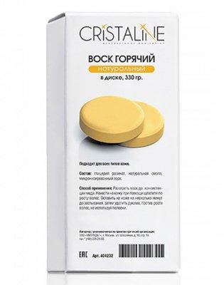 CRISTALINE Воск горячий натуральный в диске 330 гр