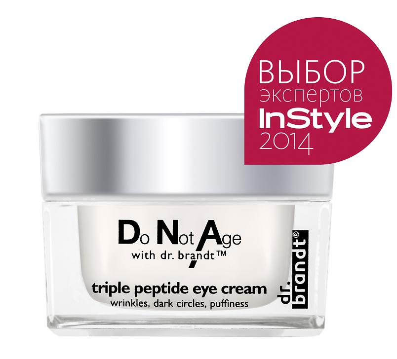 DR. BRANDT Крем интенсивно-омолаживающий с трипептидом для глаз, от припухлости и темных кругов / Do Not Age (DNA) 15гр