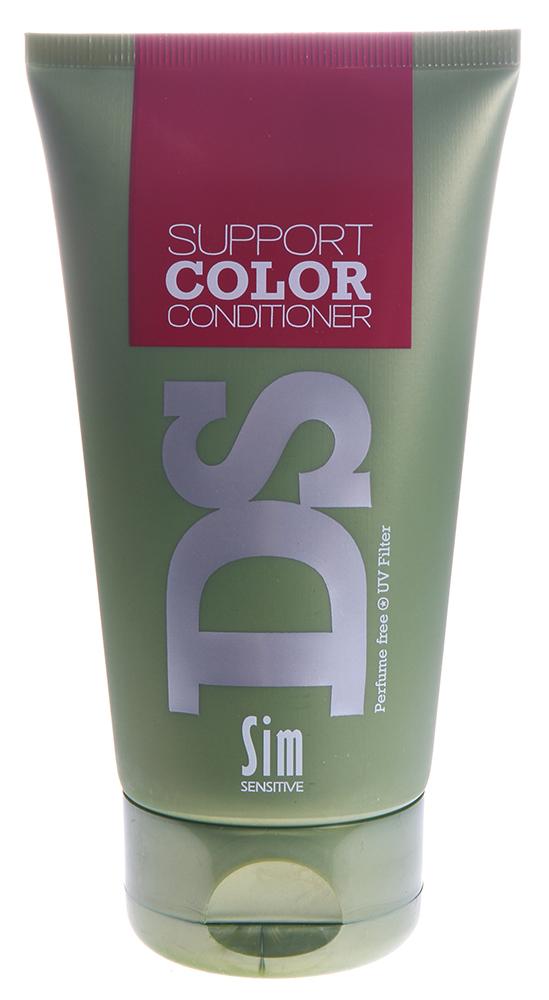 SIM SENSITIVE Бальзам для яркости цвета окрашенных волос Саппорт Колор / Support Color Conditioner DS 150млБальзамы<br>Бальзам &amp;laquo;Саппорт Колор&amp;raquo; входит в состав комплекса  Саппорт Колор  DS by Sim Sensitive. Основной задачей бальзама является увлажнение, смягчение, и запечатывание волос, что приводит к их защищенности, послушности и облегчает дальнейший уход. Помимо этого бальзам поддерживает окрашенные волосы в превосходном состоянии, сохранят яркость и контраст цвета. Уникальной особенностью бальзама  Саппорт Колор  является то, что он успокаивает и восстанавливает раздражённую после окрашивания кожу головы, возвращая ей комфортное состояние. Активные ингредиенты: Гуар шелковый, лимонная кислота, витамин  Е , глицерин, пантенол. Кроме них, бальзам снабжен УФ-фильтром, защищающим волосы от ультрафиолета. Бальзам не содержит сульфаты, парабены и ароматизаторы. Способ применения: Нанесите на вымытые шампунем волосы и оставьте на 2-3 минуты; затем смойте.<br>