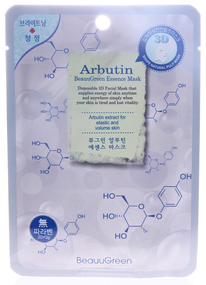 BEAUUGREEN Маска Арбутин / 3D 23грМаски<br>Маска для лица на основе биоцеллюлозы с арбутином. Оказывает отбеливающее действие, а так же хорошо успокаивает, увлажняет и снимает оксидативный стресс. Подходит для кожи любого возраста при наличии пигментных пятен. Активные ингредиенты: арбутин, натуральный сок алоэ, аллантоин. Способ применения: извлечь маску из саше, равномерно распределить на лице, выдержать экспозицию 20минут. Основу маски снять, остаткам концентрата дать впитаться, при необходимости нанести крем.<br><br>Вид средства для лица: Отбеливающий<br>Назначение: Пигментация