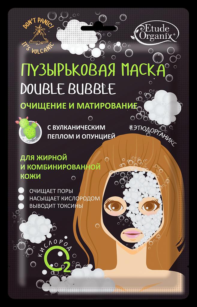 ETUDE ORGANIX Маска пузырьковая с вулканическим пеплом / double bubble ETUDE ORGANIX 25 г