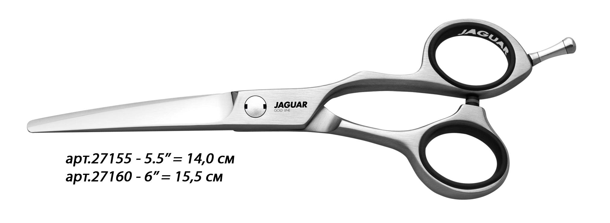JAGUAR Ножницы Jaguar Xenox 5,5'(14cm)GL jaguar ножницы xenox gl 2 вида 1 шт 27160 6 15 5cm