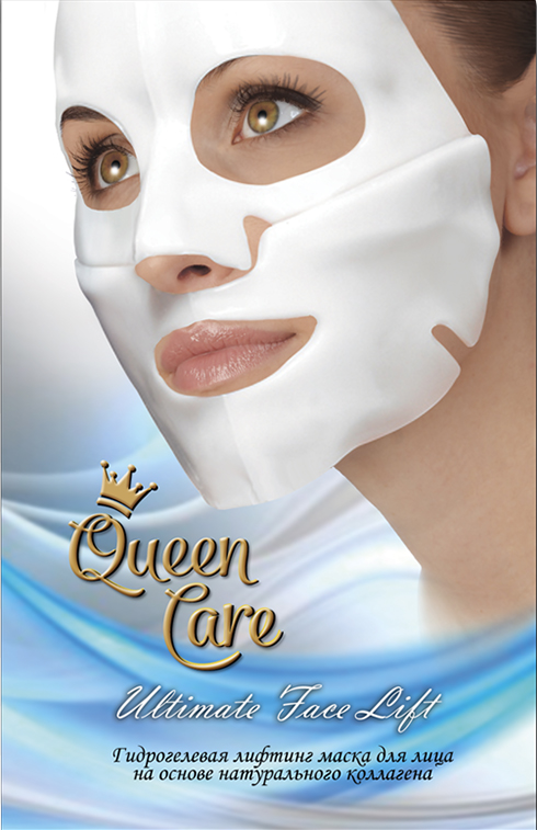 QUEEN CARE Маска лифтинг гидрогелевая для лица из натурального морскго коллагена / QUEEN CAREМаски<br>Маска Queen Care максимально усиливает кровоснабжение всех подкожных слоев, в итоге цвет лица улучшается, исчезают темные пятна вокруг глаз, участки пигментации, разглаживаются морщины. Маски Queen Care эффективно выводят токсины и радионуклиды, обеспечивая самое глубокое очищение и оздоровление кожи Результат: подтянутуя кожа лица за несколько процедур в домашних условиях. Активные ингредиенты: коллаген и гиалуроновая кислота. Способ применения: просто положите коллагеновую маску Queen Care на очищенную кожу лица и оставьте на 15-30 минут.<br><br>Назначение: Морщины