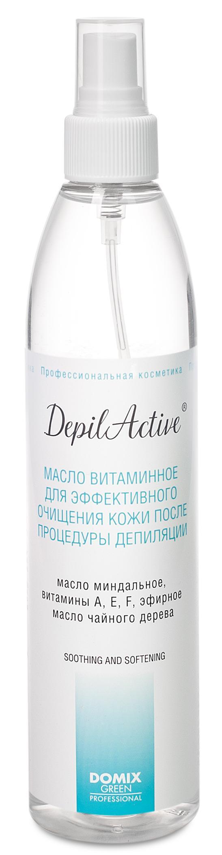 DOMIX Масло витаминное для эффективного очищения кожи после процедуры депиляции / Depil Active 320мл
