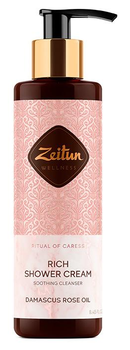 Купить ZEITUN Крем смягчающий для душа Ритуал нежности / Caress 250 мл