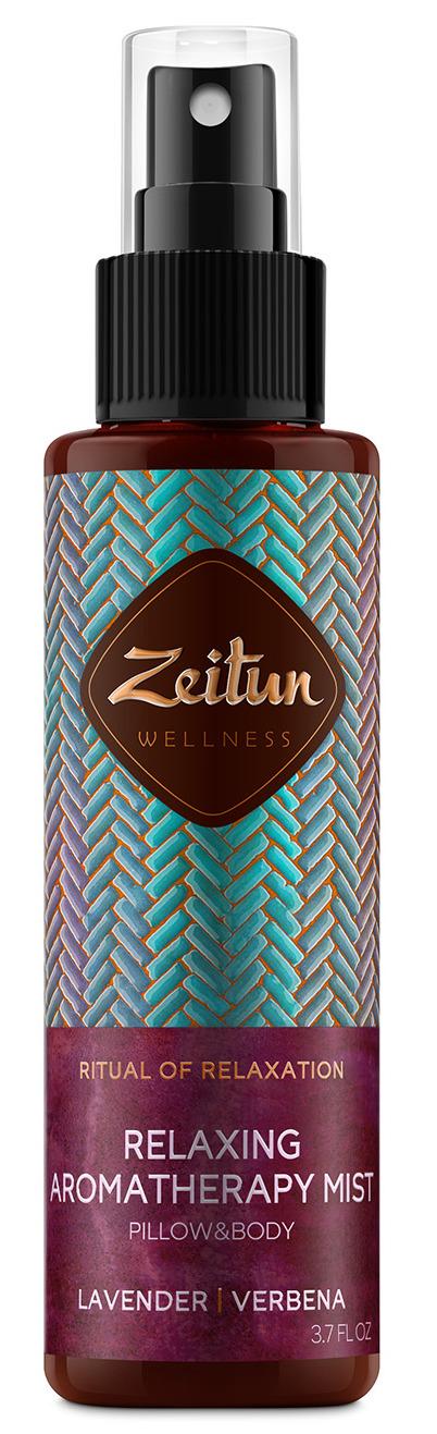 Купить ZEITUN Спрей ароматический расслабляющий с маслами лаванды и вербены Ритуал расслабления 110 мл
