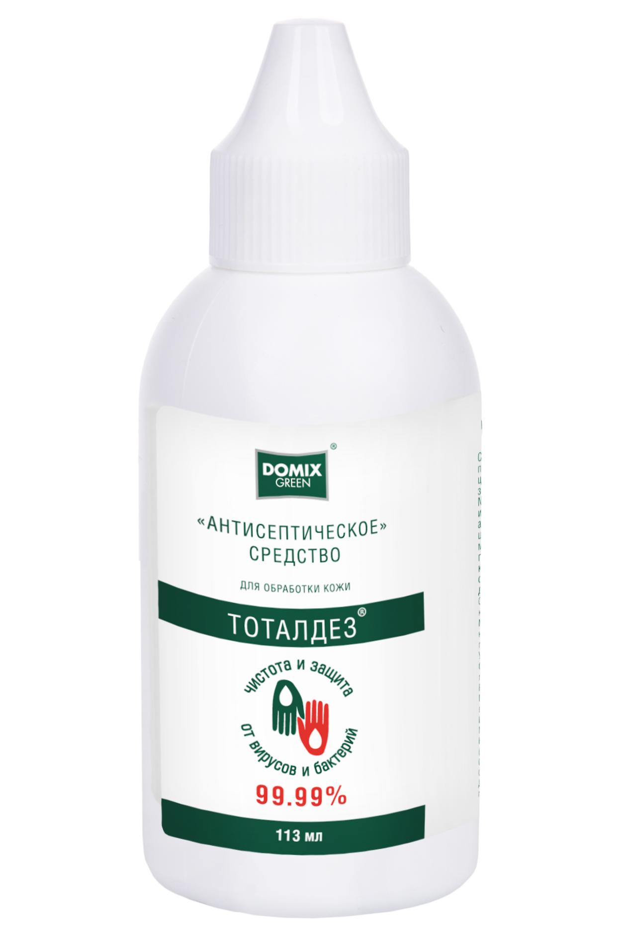 DOMIX GREEN PROFESSIONAL Средство антисептическое для обработки кожи, носик 113 мл