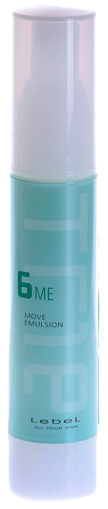 LEBEL Эмульсия для волос / Trie Move Emulsion 6 50гр