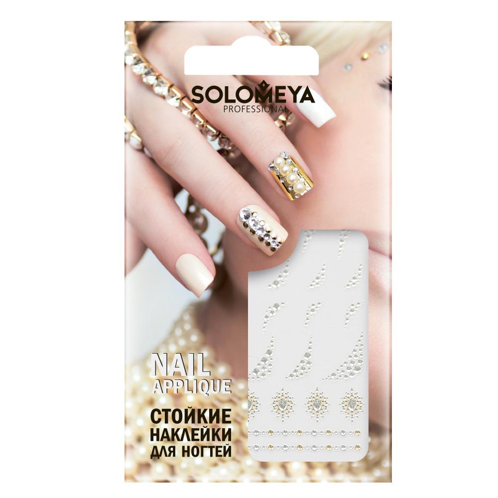 SOLOMEYA Наклейки для дизайна ногтей Лето / Summer/ SolomeyaСтикеры и аппликации<br>Самоклеящиеся наклейки для дизайна ногтей под названием Summer/ Лето. Способ применения: нанесите наклейку на сухой, обезжиренный, отполированный ноготь или высохший лак/гель-лак и затем нанесите топовое покрытие Solomeya на всю поверхность ногтя и дайте высохнуть. Держатся на протяжении всей носки маникюра и принимают форму поверхности ногтя. Легко снимаются пинцетом для удобства в нейл-арте. Легко снимаются с помощью деревянной палочки, когда лак вокруг уже снят.<br>
