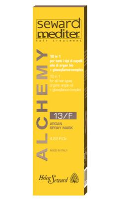 HELEN SEWARD Маска-спрей аргановая несмываемая для волос 13F / ALCHEMY 13 125мл