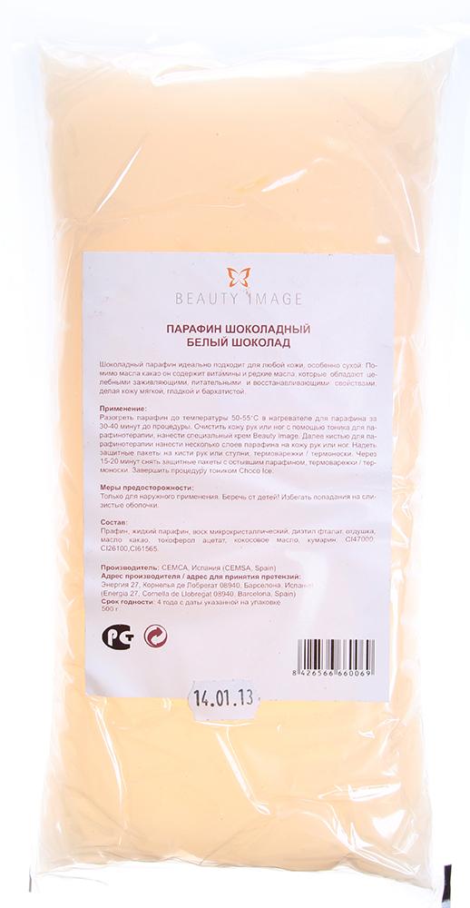 BEAUTY IMAGE Парафин Белый шоколад 500грПарафины<br>Парафин косметический с маслом бурити и витамином Е. Для SPA-ухода за сухой, обезвоженной кожей рук и ног. Входящие в его состав натуральные масла и витамины возвращают коже упругость и свежесть, сокращают количество морщин. Масло какао богато олигоэлементами и незаменимыми жирными кислотами, имеет восхитительный аромат шоколада, увлажняет и смягчает кожу. Масло бурити, получаемое из мякоти бразильского пальмового дерева, богато каротиноидами - важным источником витамина А, и обладает целебными заживляющими и восстанавливающими свойствами. Его используют для лечения ожогов и заживления ран, так как витамин А стимулирует регенерацию клеток и незаменим для поддержания рогового слоя кожи в здоровом состоянии. Витамин Е связывает свободные радикалы, активизирует обновление клеток. Следуйте инструкциям, указанным на упаковке. Перед использованием сделайте ТЕСТ НА ЧУВСТВИТЕЛЬНОСТЬ КОЖИ, нанеся парафин на небольшой участок кожи, следуя инструкции по применению. Если в течении 24 часов не появилось раздражение, средство можно использовать. Способ применения: Разогрейте парафин до необходимой температуры в нагревателе для парафина. Очистите кожу с помощью тоника для парафинотерапии. Нанесите парафин кисточкой на кожу тела (42-48 С) . Наденьте защитный пакет, термоварежки/термоноски. Оставьте на 15 минут и затем снимите препарат. Меры предосторожности: Только для наружного применения. Беречь от детей и попадания на слизистые оболочки.<br>