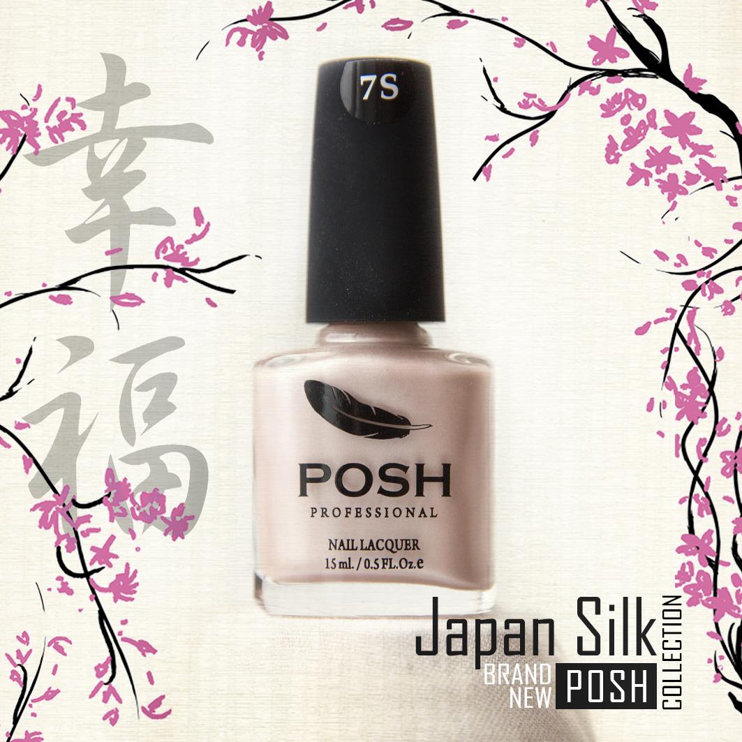 Купить POSH 7S лак для ногтей Ветер Востока 15 мл, Розовые