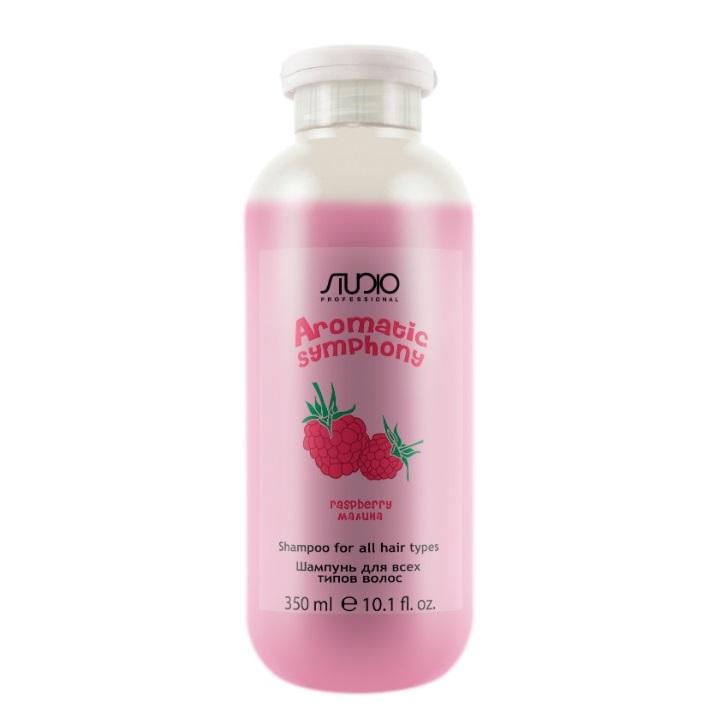STUDIO PROFESSIONAL Шампунь для всех типов волос Малина / Aromatic Symphony 350 мл фото