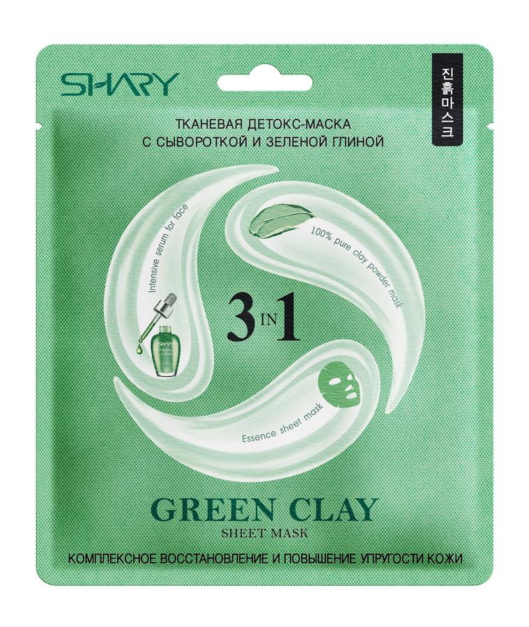 SHARY Маска-детокс тканевая для лица 3-в-1 с сывороткой и зеленой глиной / Shary GREEN CLAY 25 г