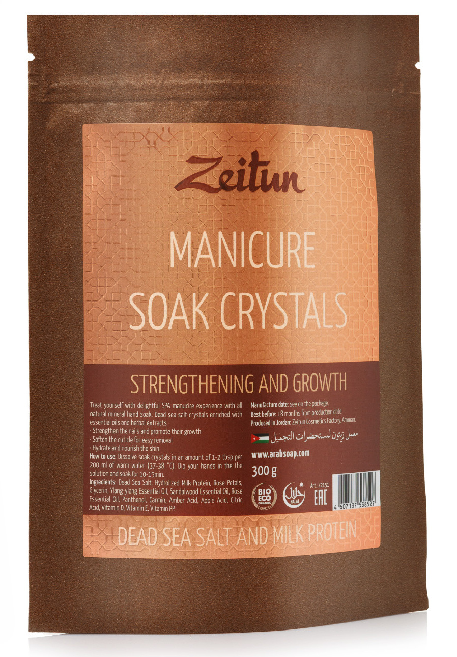 ZEITUN Соль Мертвого моря для маникюрных ванночек, укрепляющая ногти 300 г