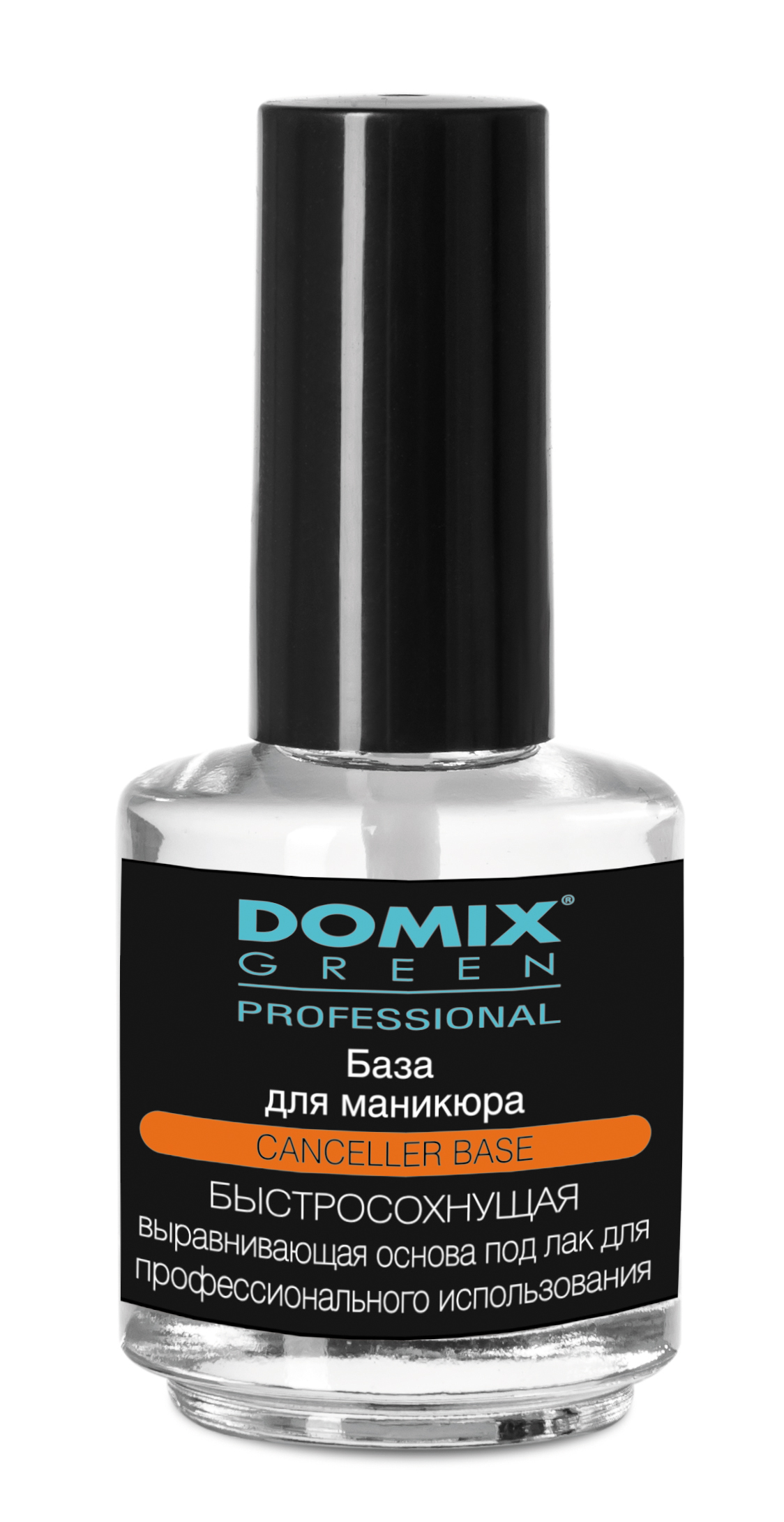 DOMIX GREEN PROFESSIONAL База для маникюра / DGP 17 мл
