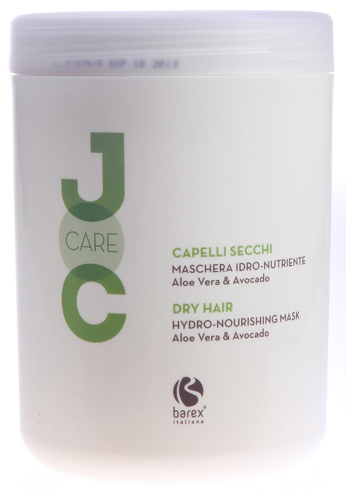 BAREX Маска для сухих и ослабленных волос с Алоэ Вера и Авокадо / JOC CARE 1000млМаски<br>Средство, глубоко оздоравливающее и увлажняющее особенно сухие волосы. Идеально подходит для придания волосам дополнительной силы и блеска. Алоэ вера: растение, богатое минералами, витаминами и аминокислотами, глубоко питает ткань волос, укрепляя их изнутри. Масло авокадо: смягчает сухие и тусклые волосы, отчего они становятся мягкими и гибкими. Активные ингредиенты: алоэ вера, масло авокадо. Способ применения: нанести на чистые влажные волосы. Массирующими движениями равномерно распределить по всей длине волос и оставить на несколько минут, затем тщательно смыть водой.<br><br>Вид средства для волос: Увлажняющий<br>Назначение: Секущиеся кончики