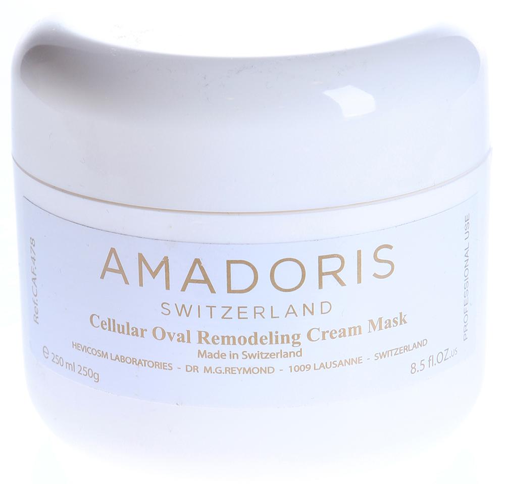 AMADORIS Крем-маска клеточная для всех типов кожи Моделирование овала лица 250мл