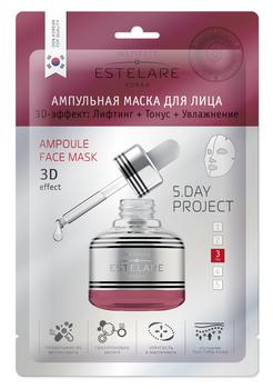 SHARY Маска ампульная для лица 3D-эффект: Лифтинг+Тонус+Увлажнение / ESTELARE 27грМаски<br>Тканевая маска, пропитанная ампульной эссенцией с комплексом экстрактов, гиалуроновой кислоты и провитамином В5, обеспечивает комплексный уход за кожей любого типа. Маска позволяет корректировать выраженные возрастные изменения, создавая дополнительный ресурс для самостоятельного восстановления клеток в дальнейшем. Глубоко увлажняет и тонизирует кожу, придаёт ей здоровое сияние, эффективно восстанавливает и корректирует овал лица, обладает великолепным лифтинговым эффектом, защищает волокна эластина и коллагена от разрушения. В результате применения маски исчезают видимые признаки увядания, разглаживаются мелкие морщинки, кожа становится заметно моложе, а контур лица четче. Активные ингредиенты.&amp;nbsp;Состав: Water, Glycerin, Sodium Hyaluronate, Zingiber Officinale (Ginger) Root Extract, Butylene Glycol, Aloe Barbadensis Leaf Juice, Panthenol, Trehalose, PEG-60 Hydrogenated Castor Oil, Xanthan Gum, Carbomer, Tromethamine, Disodium EDTA, Allantoin, 1,2-Hexanediol, Phenoxyethanol, Ethylhexylglycerin, Fragrance. Способ применения: на хорошо очищенную сухую кожу наложите тканевую маску, обеспечивая плотное прилегание по всей поверхности лица. Через 15-20 минут аккуратно снимите маску. Легкими движениями  вбейте  оставшуюся эссенцию в кожу до полного впитывания. Не требует смывания. Далее при необходимости можно нанести средства основного ухода.<br><br>Возраст применения: После 35<br>Назначение: Мимические морщины