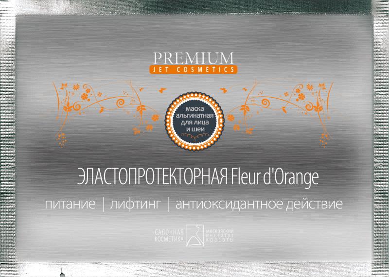 PREMIUM Маска альгинатная эластопротекторная Fleur dOrange / Jet cosmetics 25грМаски<br>Альгинатная маска для увеличения эластичности кожи. Необходимое действие обеспечивается благодаря измельченным цветам апельсина. Маска тонизирует, способствует усилению обмена веществ, что приводит к повышению синтеза коллагена и эластина в коже. Рекомендована для кожи с признаками возрастных изменений. Активные ингредиенты: диатомовые водоросли, цвет апельсина, маисовый крахмал. Способ применения:&amp;nbsp;содержимое пакетика развести водой до кашеобразного состояния, наложить на лицо плотным слоем с чёткими границами на 15-20 мин. Эластичная резиновая маска легко снимается одним движением после процедуры.<br><br>Объем: 25<br>Вид средства для лица: Альгинатная