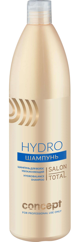 Купить CONCEPT Шампунь увлажняющий для волос / Hydrobalance shampoo 1000 мл
