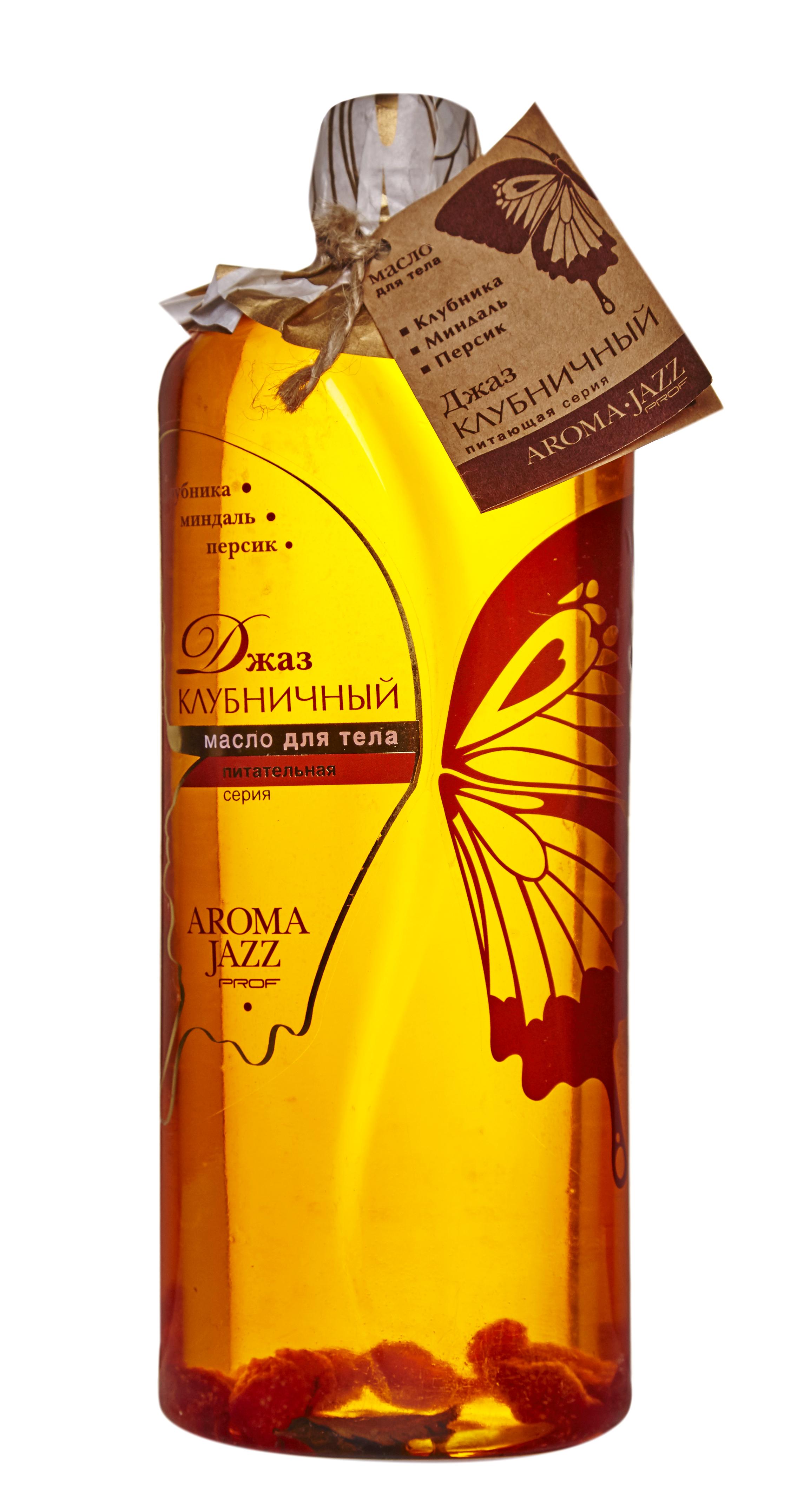 AROMA JAZZ Масло массажное жидкое для тела Клубничный джаз 1000млМасла<br>Питает, смягчает, наполняет энергией, увлажняет и разглаживает кожу. Регулярное применение масла уменьшит сосудистый рисунок на лице, снимет отеки и успокоит кожу. Оно может использоваться в комплексной терапии кожных заболеваний.  Клубничный джаз  выводит токсины и шлаки, восстанавливает барьерные функции и местный иммунитет кожи, снимает воспаление и акнэ. Масло является сильным антиоксидантом, препятствует преждевременному старению и увяданию кожи. Показано для восстановления сухой, шелушащейся, раздраженной кожи. Даже в самый дождливый и пасмурный день аромат клубники создаст летнее настроение. Все хорошо, и мир вокруг вас прекрасен, пользуйтесь этим! Активные ингредиенты: масла оливы, пальмы, кокоса, сои, жожоба, растительное с витамином В; экстракты клубники, горчицы и перца; эфирные масла миндаля, ванили и персика. Способ применения: рекомендовано для проведения классического и баночного массажа, втирания после душа, горячих ванн и SPA-процедур в салоне и дома. Рекомендуется использовать одноразовое белье.<br><br>Объем: 1000<br>Вид средства для тела: Массажный
