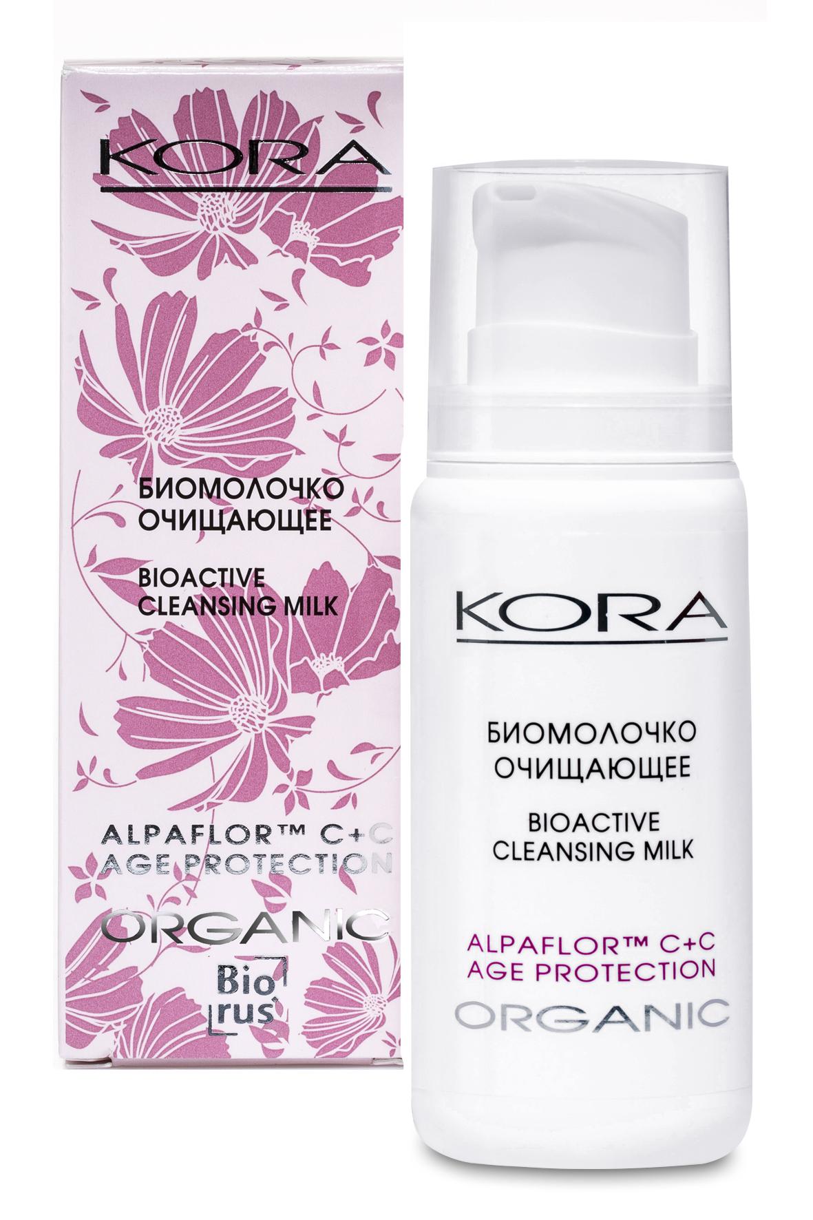 KORA Биомолочко очищающее 100мл~ набор гель kora набор универсальный уход для любого типа кожи