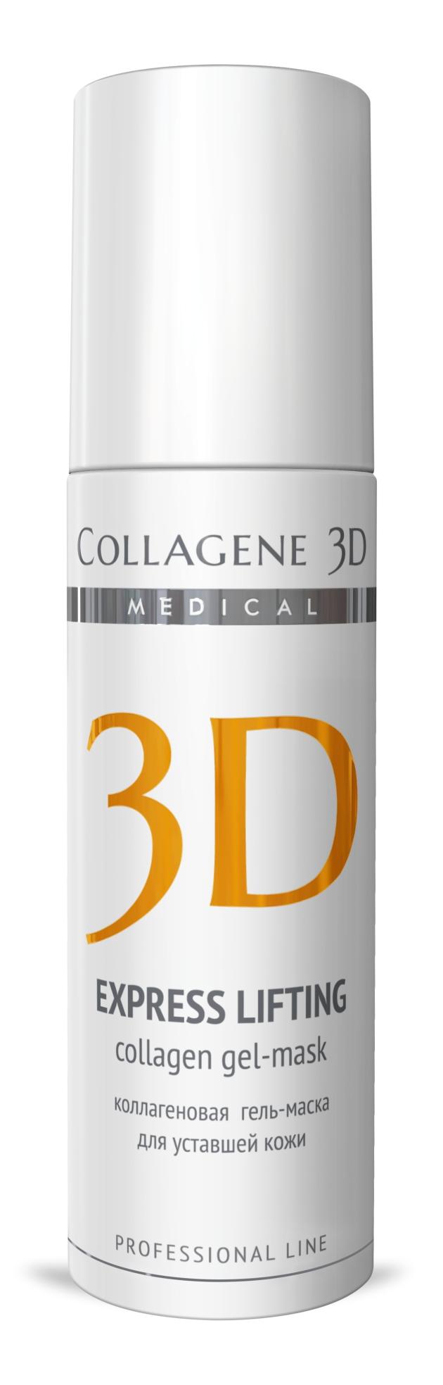 MEDICAL COLLAGENE 3D Гель-маска коллагеновая с янтарной кислотой Express Lifting 130мл проф.Маски<br>Гель-маска подходит для проведения самостоятельной процедуры, а также сочетается с аппаратными методиками, может применяться в качестве концентрата под альгинатную маску или обертывания. Янтарная кислота, входящая в состав гель-маски, является мощным антиоксидантом, улучшает энергообмен в клетках и микроциркуляцию в тканях кожи, мягко осветляет. Нативный трехспиральный коллаген способствует разглаживанию морщин, стимулирует процессы обновления. Активные ингредиенты: нативный трехспиральный коллаген, янтарная кислота. Способ применения: косметическая маска: очистить кожу косметическим молочком MILKY FRESH и тонизировать фитотоником NATURAL FRESH. Сделать пилинг, если потребуется. Нанести гель-маску на кожу тонким слоем. Сразу после того, как гель впитается, увлажнить кожу водой и поверх первого слоя нанести второй слой гель-маски. Время экспликации 5-15 минут (в зависимости от степени влажности помещения и особенностей кожи клиента, гель-маска может впитываться очень быстро). Если после полного поглощения кожей гель-маски останется чувство стянутости, следует удалить остатки микрослоя гель-маски при помощи фитотоника NATURAL FRESH. Нанести средство ухода за кожей век и крем MEDICAL COLLAGENE 3D по выбору косметолога.<br><br>Объем: 130<br>Назначение: Морщины