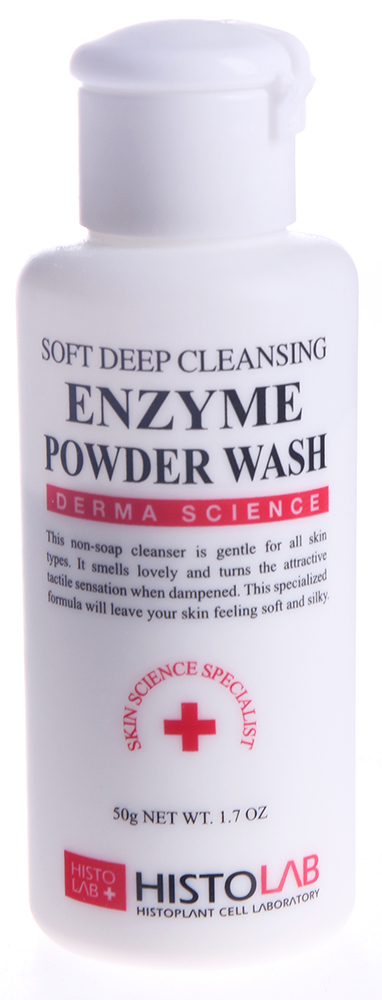 HISTOLAB Порошок энзимный для умывания / Enzyme Powder Wash 50грПудры<br>Мягко очищает, осветляет, смягчает, восстанавливает тургор кожи, заживляет. Активизирует многие защитные процессы. Подходит для всех типов кожи, особенно для проблемной. Активные ингредиенты: папайотин, бромелаин, кукурузный крахмал, диоксид титана. Способ применения: одну чайную ложку порошка смешайте на ладони с теплой водой, затем разотрите смесь до образования пены. Нанесите получившуюся пенку на лицо и втирайте массажными движениями в кожу около 10 секунд. Повторите втирание в области носа, лба, подбородка. Ополосните лицо теплой водой.<br><br>Вид средства для лица: Энзимный