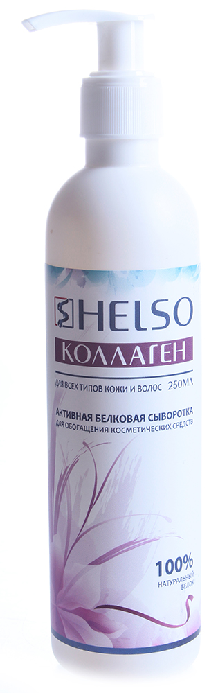 HELSO Коллаген косметический / Active Whey Protein 250мл