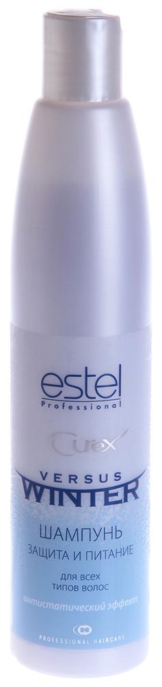 ESTEL PROFESSIONAL Шампунь для волос Защита и питание с антистатическим эффектом / Curex Versus Winter 300млШампуни<br>Мягко очищает волосы и кожу головы, восстанавливает гидробаланс ослабленных и ломких волос за счет создания защитной пленки. Содержит оптимальный витаминный комплекс, питает и увлажняет волосы от корней до самых кончиков. Обладает антистатическим эффектом.  Активные ингредиенты: Витаминный комплекс.   Способ применения: Нанести на влажные волосы, вспенить. Тщательно смыть водой.<br><br>Объем: 250мл