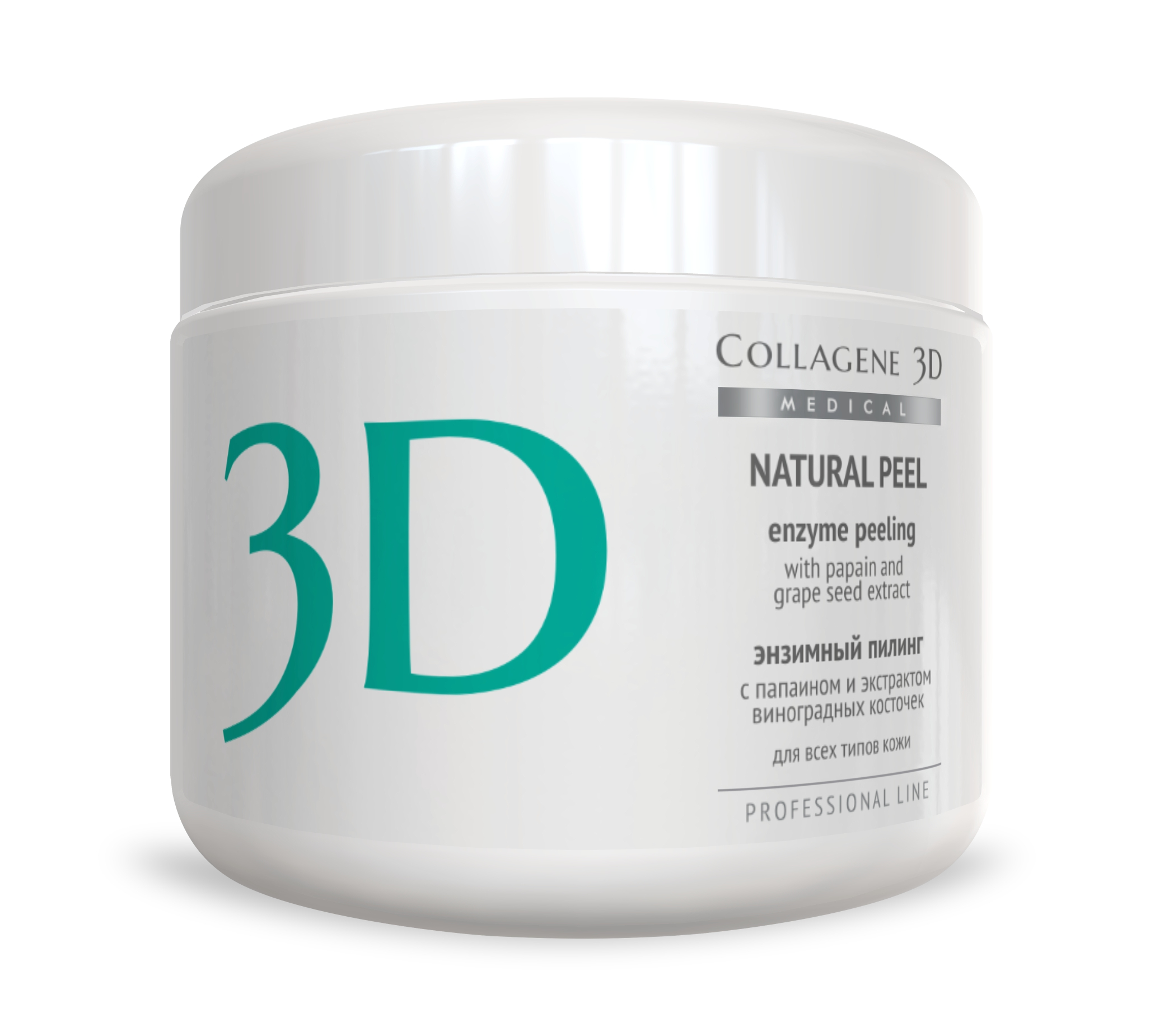 "MEDICAL COLLAGENE 3D ������ � �������� � ���������� ����������� �������� ""Natural Peel"" 150�"