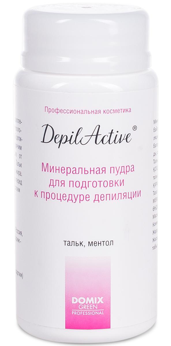 DOMIX GREEN PROFESSIONAL Пудра минеральная для подготовки к процедуре депиляции / Depil Active 50 г