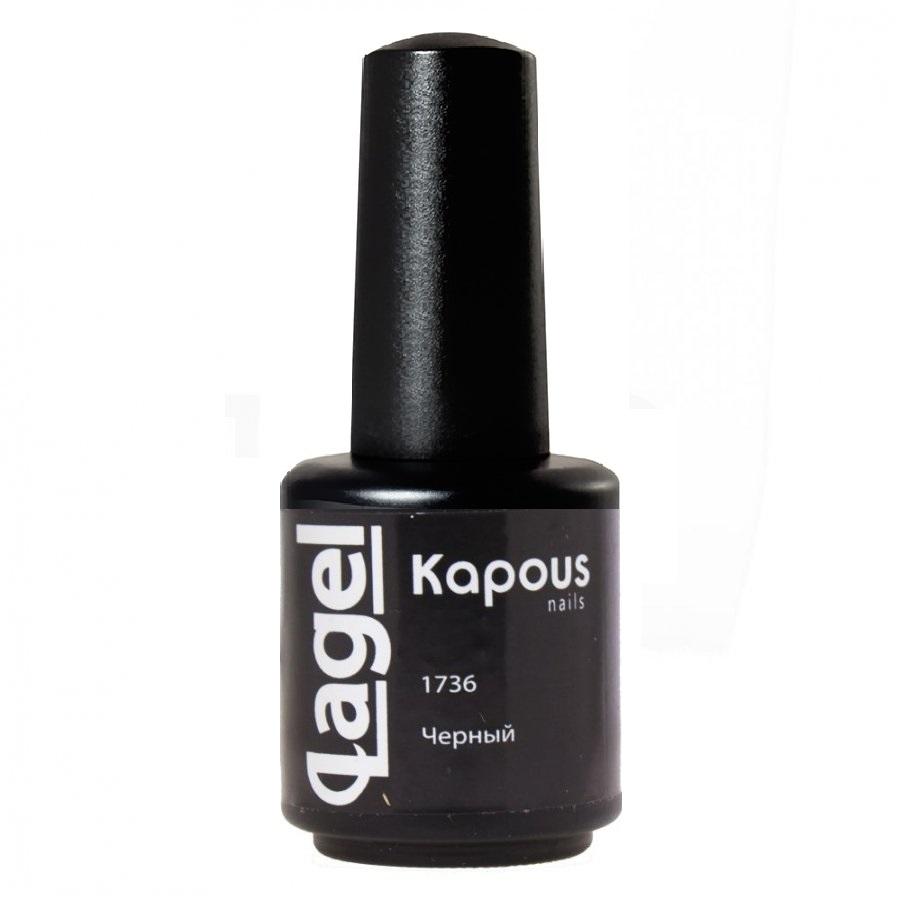 Купить KAPOUS Гель-лак для ногтей, чёрный / Lagel 15 мл
