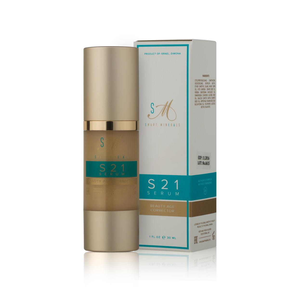 SMART MINERALS Сыворотка эфективно-антивозрастная / Beauty age corrector 30мл