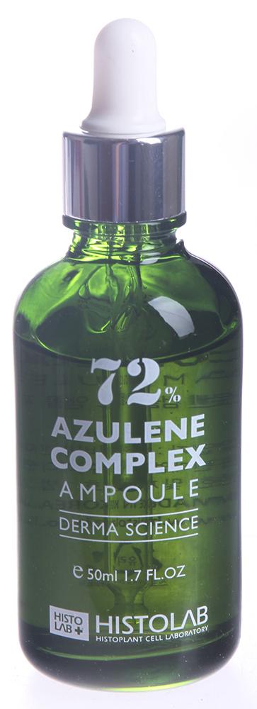 HISTOLAB Комплекс азулена 72% (в ампуле) 50млКонцентраты<br>Очищает, регулирует активность сальных желез, успокаивает, восстанавливает минеральный баланс и барьерную функцию кожи. Оказывает противовоспалительное, противоаллергическое, дезодорирующее, иммуномодулирующее действие. Активные ингредиенты: культуры каллусных клеток (томат, рис), экстракты прострела корейского, плодов перечного дерева, уснеи, семян грейпфрута, коры шимы, листьев гаултерии лежачей, корня софоры узколистной, плодов псоролеи лещинолистной, эклипты распростертой, листьев окопника лежачего, перечной мяты, масло чайного дерева, азулен (72%). Не содержит парабенов. Не содержит спирта. Способ применения: после применения тоника, 2-3 капли препарата нанести на кожу. Домашний уход для утреннего и вечернего применения.<br><br>Класс косметики: Домашняя