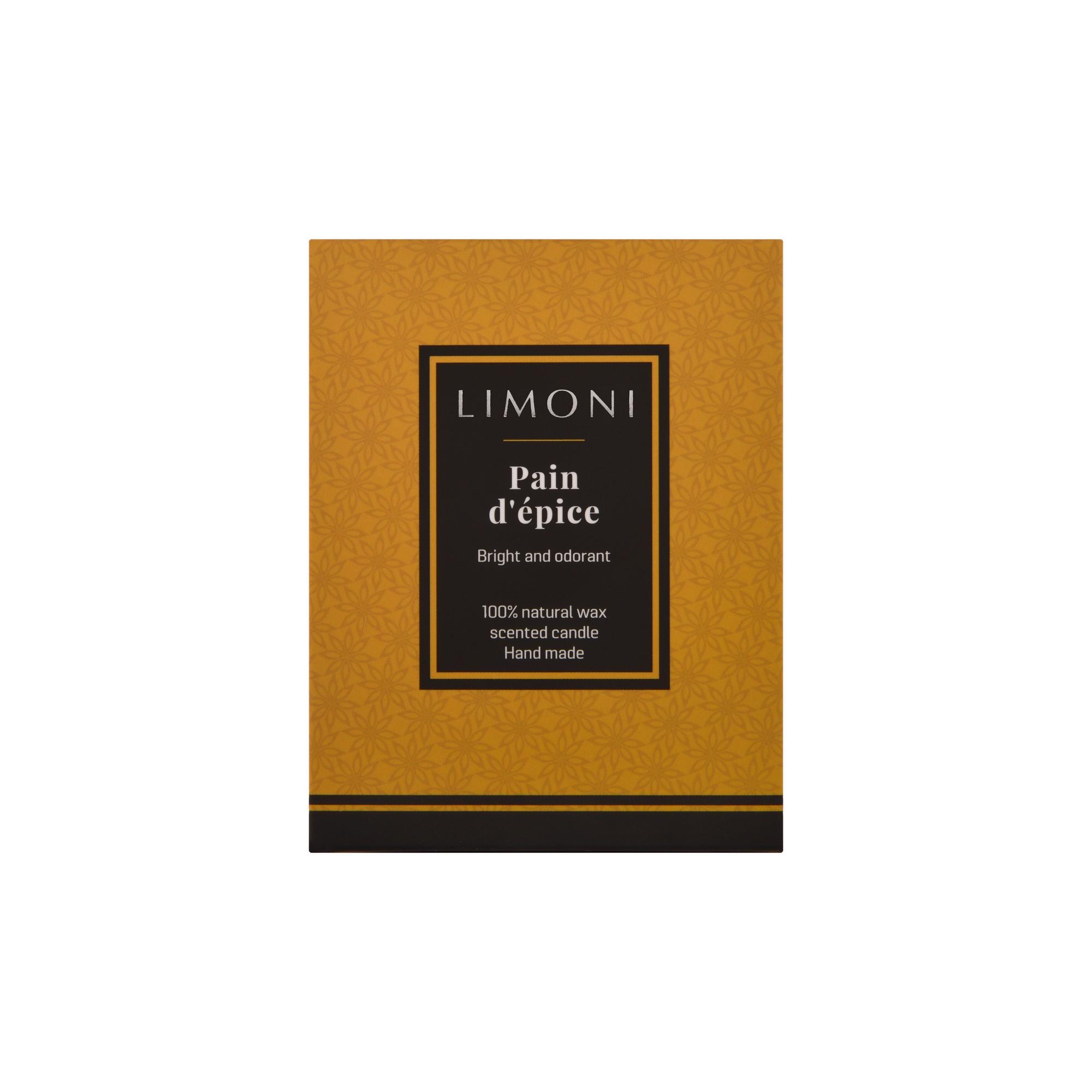 LIMONI Свеча ароматическая Пирог со специями / LIMONI Pain d'epice, 160 г от Галерея Косметики