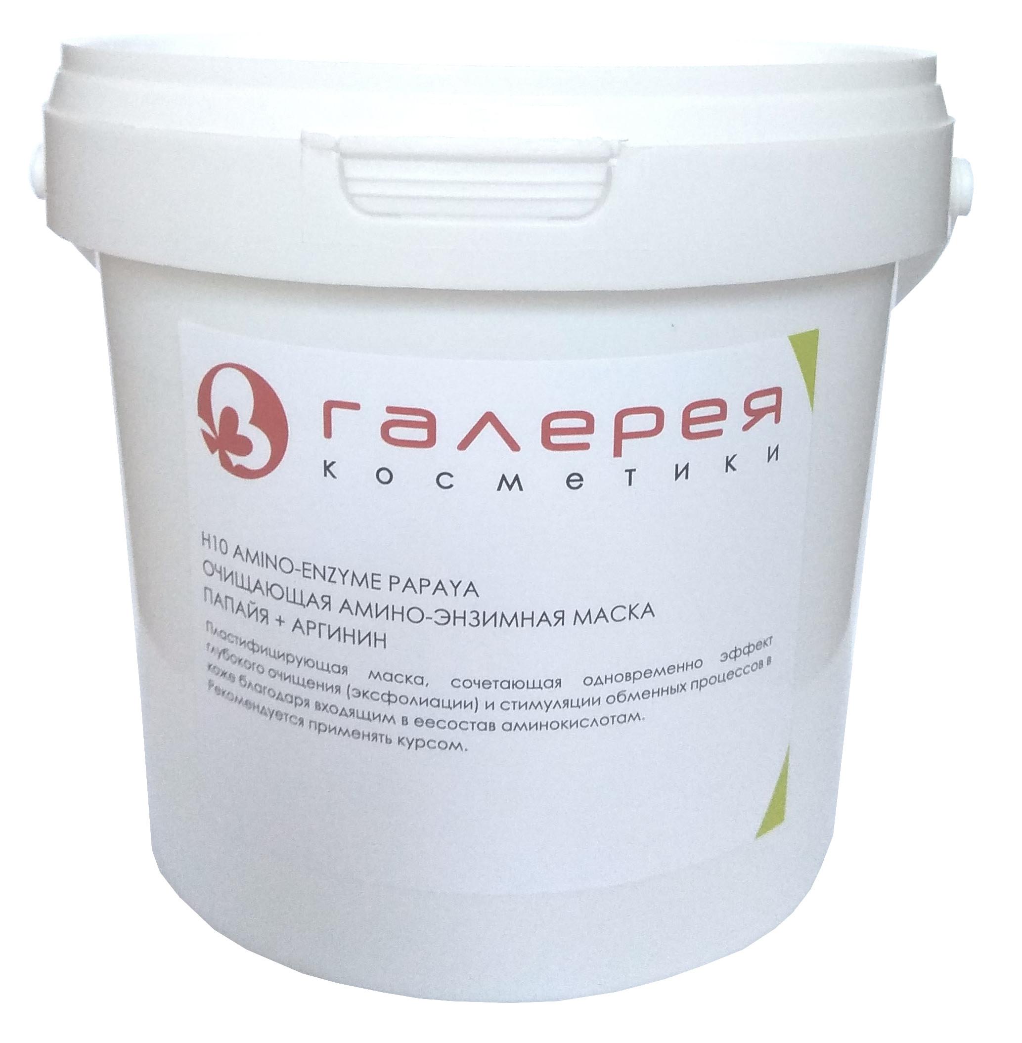 BIO NATURE Маска альгинатная для лица, папайя и аргинин 350 г