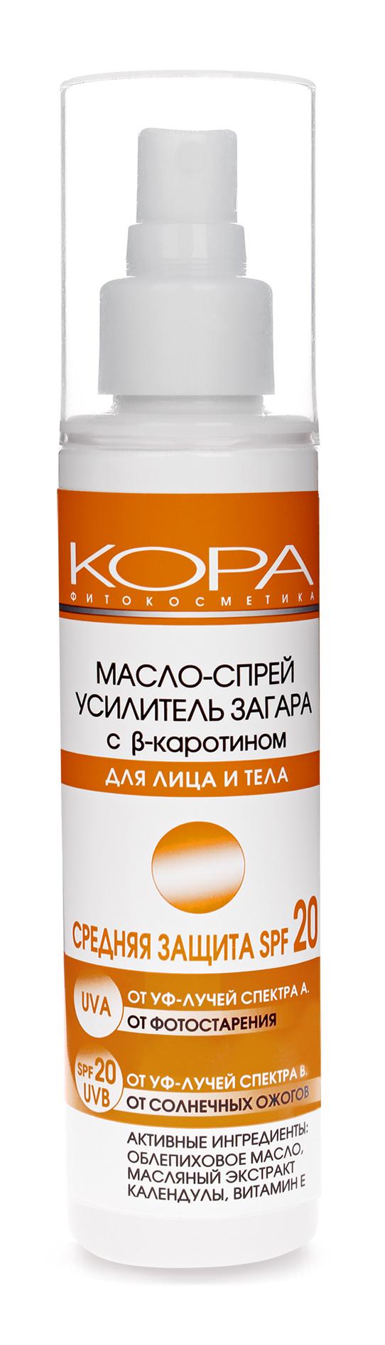 КОРА Масло-спрей усилитель загара с B-каротином SPF20 150мл