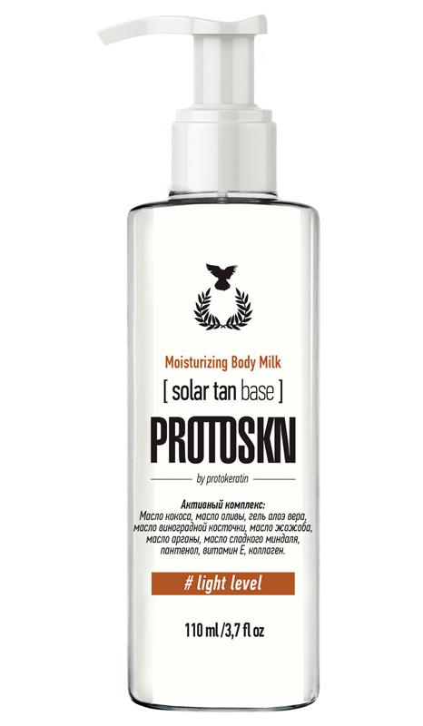 PROTOKERATIN Молочко увлажняющее с эффектом загара 3% для тела / Moisturizing body milk solar tan base 3% 110 мл - Молочко