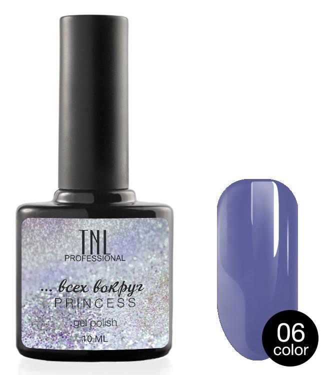 Купить TNL PROFESSIONAL 06 гель-лак для ногтей / Princess color 10 мл, Фиолетовые