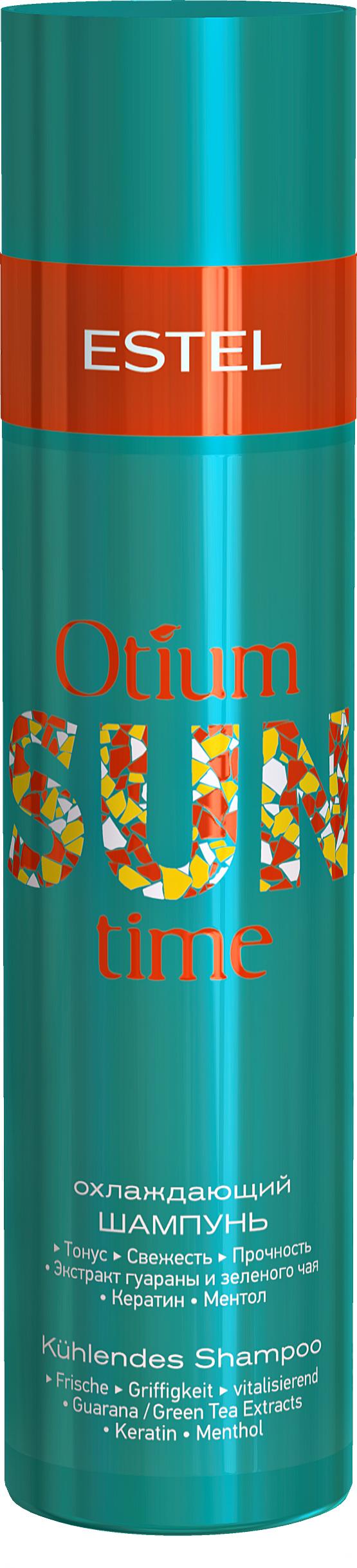 ESTEL PROFESSIONAL Шампунь охлаждающий для волос / OTIUM SUN TIME 250 мл