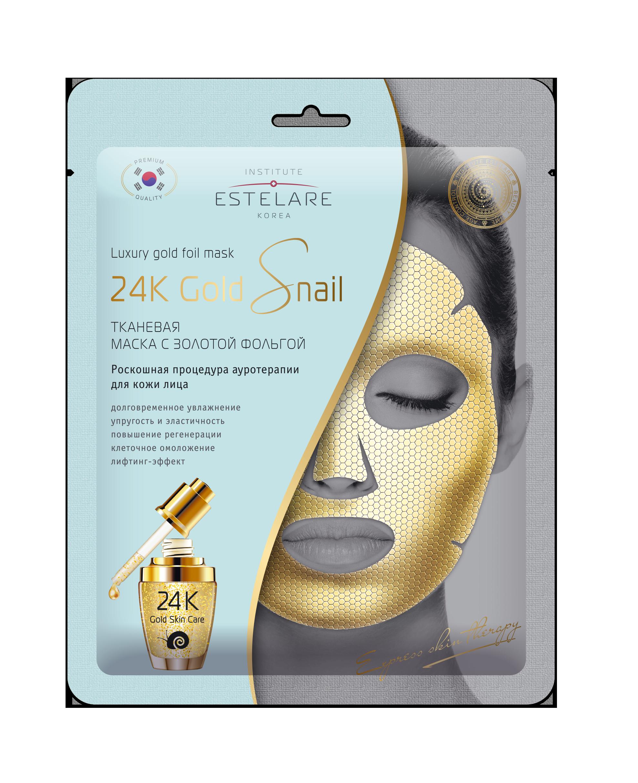 ESTELARE Маска тканевая увлажняющая с золотой фольгой, для лица / 24K Gold Snail, 25 г