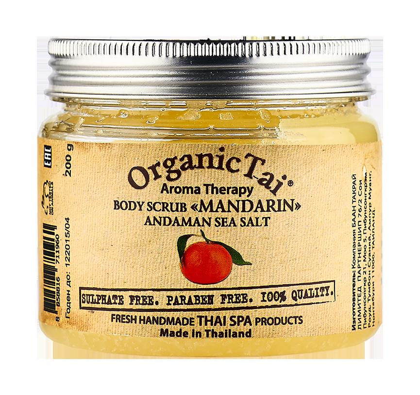 ORGANIC TAI Скраб на основе соли Андаманского моря для тела Мандарин 200гр organic tai массажное масло для лица жасмин жожоба и сладкий миндаль 120 мл