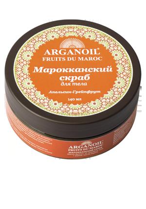 "ARGANOIL Скраб для тела ""Апельсин-Грейпфрут"" / FRUITS DU MAROC 140мл"