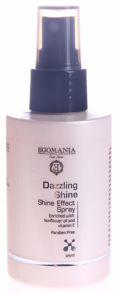 EGOMANIA ����� ��� �������� ������ ������� / DAZZLING SHINE 120��
