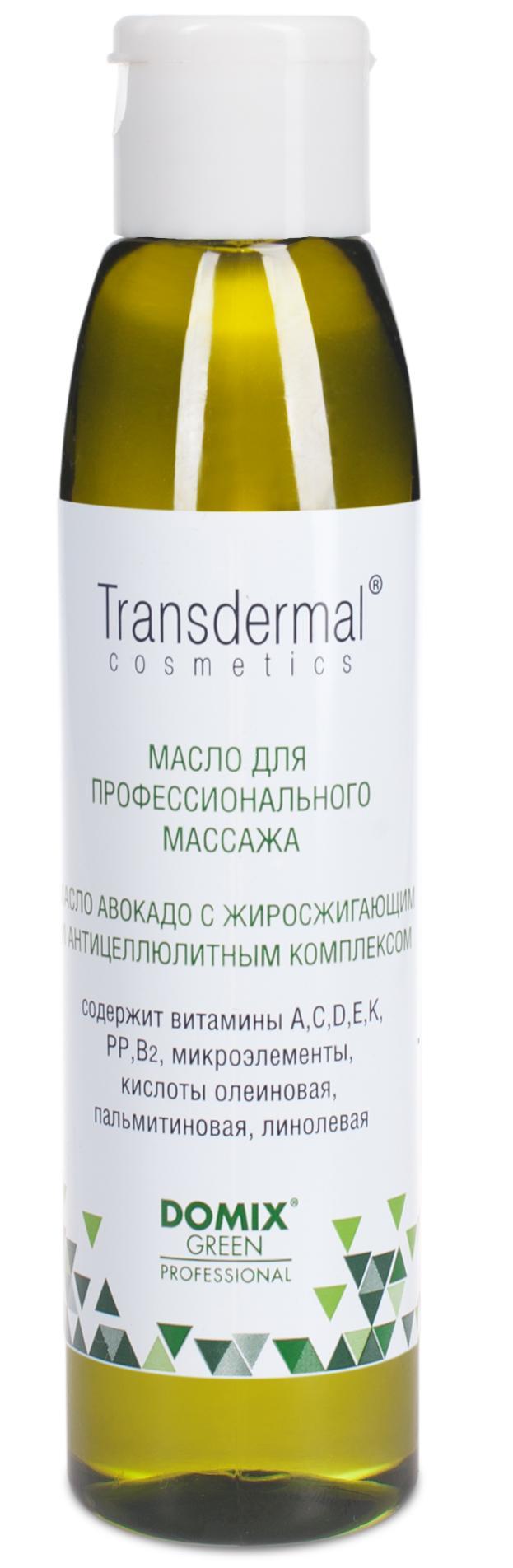 DOMIX Масло авокадо с жиросжигающим и антицеллюлитным комплексом, без отдушек / TRANSDERMAL COSMETICS 136 мл